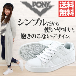 スニーカー ローカット レディース 靴 PONY PY-14092