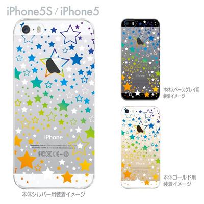【iPhone5S】【iPhone5】【iPhone5sケース】【iPhone5ケース】【カバー】【スマホケース】【クリアケース】【クリアーアーツ】【スノウ】 09-ip5s-sn0005の画像