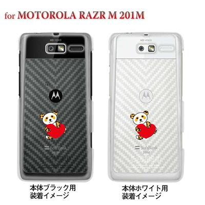 【MOTOROLA RAZR ケース】【201M】【Soft Bank】【カバー】【スマホケース】【クリアケース】【パンダ】 22-201m-ca0025の画像