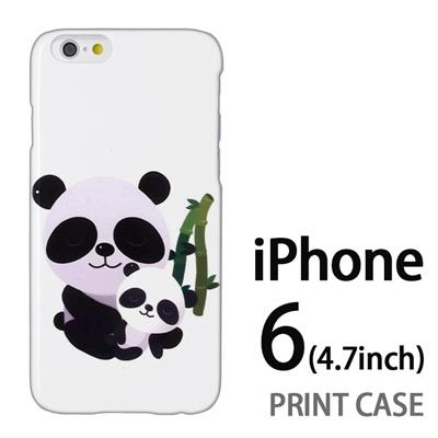 iPhone6 (4.7インチ) 用『0612 親子パンダ』特殊印刷ケース【 iphone6 iphone アイフォン アイフォン6 au docomo softbank Apple ケース プリント カバー スマホケース スマホカバー 】の画像