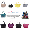 Agnes.b VOYAGE bag authentic To b.by agnes.b handbag woman shoulder bag ー/agnes b.「To b. by agnes b.」が「ねごと」とコラボ!盛りだくさんのイベントに注目!