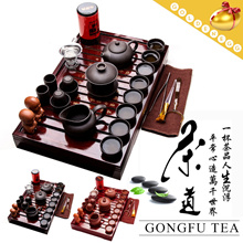 ▶KungFu Chinese Tea Set◀GDA-GongFu Tea cup Set/Gift Set/Chinese Tradition/High Quality/Wood/Teapot/Towel/Clip/Tureen/Tableware/Filter/Gift Box as Free Gift/茶具