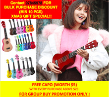 🔥$19.80 UKELELE SALES🔥Christmas Gift 21 Inches Ukelele Guitar Instrument Capo Pick Wood Present