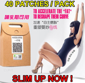 ★ 40 Patches / 1 Pack ★ 2015 NEW Packing ! ONE TIME OFFER FOR ~ TCM Slim Weight Loss Magnet Patch 1 PACK !!HOT Sale in HK Highly Recommended by 香港老中医] UP TO 2-10KG!!