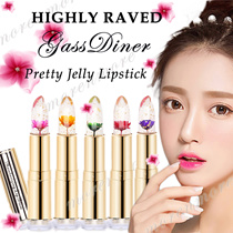 (NEW) GASSDINER ★ BEST FLOWER LIPSTICK 2016 ★ Changes Colour According To Your Temperature ★ Natural Ingredients ★Clear flower lip balm★ Long Lasting ★ HIGHLY RAVED!!!