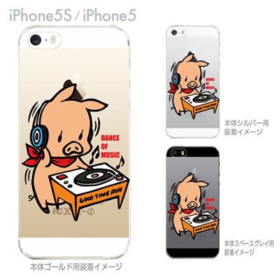 【SWEET ROCK TOWN】【iPhone5S】【iPhone5】【iPhone5sケース】【iPhone5ケース】【カバー】【スマホケース】【クリアケース】【アート】 46-ip5s-sh2011の画像