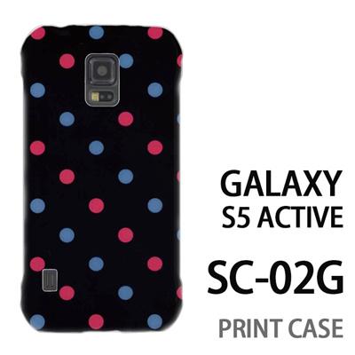 GALAXY S5 Active SC-02G 用『0822 水赤ドット』特殊印刷ケース【 galaxy s5 active SC-02G sc02g SC02G galaxys5 ギャラクシー ギャラクシーs5 アクティブ docomo ケース プリント カバー スマホケース スマホカバー】の画像