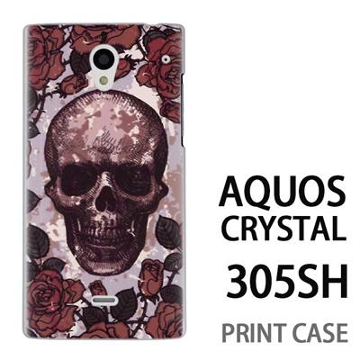 AQUOS CRYSTAL 305SH 用『0731 花ドクロ』特殊印刷ケース【 aquos crystal 305sh アクオス クリスタル アクオスクリスタル softbank ケース プリント カバー スマホケース スマホカバー 】の画像