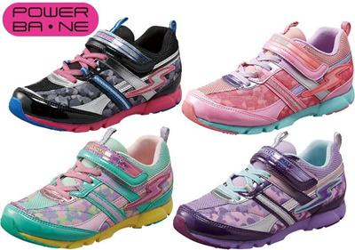 (A倉庫)【SUPER STAR】スーパースター SS J538 バネのチカラ パワーバネ 子供靴 スニーカー 女の子 キッズ ジュニア シューズ 靴【2014年モデル】の画像