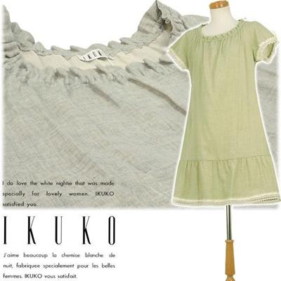 イクコ IKUKO アウター ルームウェア ワンピース 杢糸Wガーゼ ダブルガーゼ 半袖 VN130Aの画像