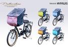 My Pallas(マイパラス) 前用 自転車チャイルドシート用 風防レインカバー IK(フロント用)