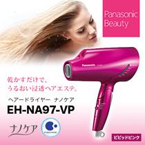 【カートクーポン使えます!】EH-NA97-VP Panasonic ヘアドライヤー ナノケア ビビッドピンク