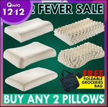 AC DREAM ★★ 100% Natural Latex Pillows ★★