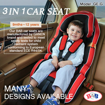 [R44/04 European Standard] *2019 upgraded version* Ganen BAB baby car seat/ booster Infant carrier