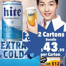 【Fresh Stock】2 Cartons Deal (48 Cans/Bottles) Korean Hite