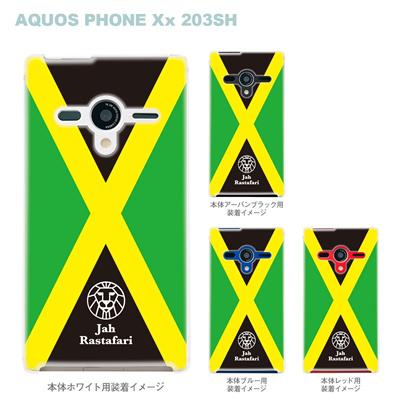 【AQUOS PHONEケース】【203SH】【Soft Bank】【カバー】【スマホケース】【クリアケース】【ジャーライオン】 08-203sh-z0004の画像