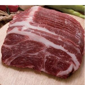 チャックアイロールスライス(US産)1kg【冷凍】の画像