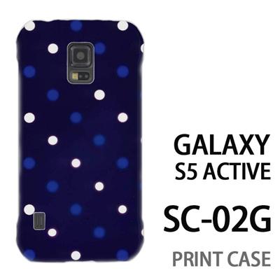 GALAXY S5 Active SC-02G 用『0822 白青ドット』特殊印刷ケース【 galaxy s5 active SC-02G sc02g SC02G galaxys5 ギャラクシー ギャラクシーs5 アクティブ docomo ケース プリント カバー スマホケース スマホカバー】の画像