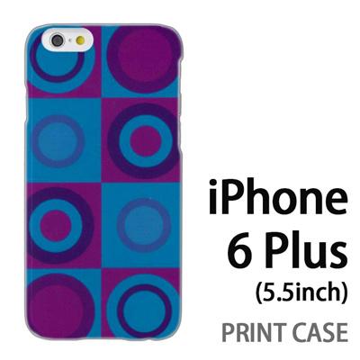 iPhone6 Plus (5.5インチ) 用『No3 スクエア サークル 緑×紫』特殊印刷ケース【 iphone6 plus iphone アイフォン アイフォン6 プラス au docomo softbank Apple ケース プリント カバー スマホケース スマホカバー 】の画像
