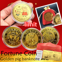 2019 CNY Cute Pig Lucky Fortune Coin Souvenir with Fortune Pouch Gold Ruyi Foil Silver Piggy Trinket