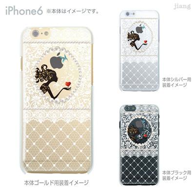 iPhone6 4.7 inch iphone ハードケース Clear Arts ケース カバー スマホケース クリアケース かわいい おしゃれ 着せ替え イラスト プリンセスレース 01-ip6-ca0058の画像