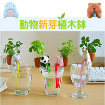 [送料無料]かわいいちび動物鉢/机の上の休憩/ストローで水を吸い取って世話を育っう!Cute!!Cute!!Cute!!Cute!!Mini Garden
