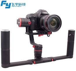 Feiyu Gimbal for Professional Cameras [MG Lite][α2000]