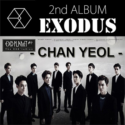 :[EXO CHAN YEOL 指定]★EXO正規2集はメンバー別発売予定★ EXO 2nd EXODUS Call me Baby EXO正規2集 EXODUS【韓国版】の画像