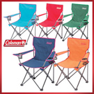 ★Launching Promotion★ Coleman Arm Chair/Portable Chair/Camping Chair/Folding Chair/Foldable Chair