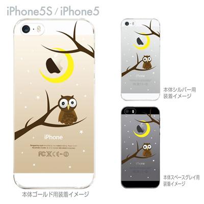 【iPhone5S】【iPhone5】【Clear Arts】【iPhone5sケース】【iPhone5ケース】【カバー】【スマホケース】【クリアケース】【クリアーアーツ】【フクロウ】 09-ip5s-th0002の画像