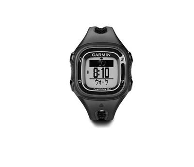 【送料無料】GARMIN ガーミン ForeAthlete10J  BlackSilver フォアアスリート10J ブラックシルバー GPSマルチスポーツウォッチ レディス 腕時計【103929】の画像