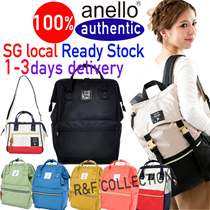 [SG distributor]100% authentic anello buy2freeship original Japan anello backpack BEST QUALITY