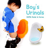 [Super Sale]★ Made in Korea ★New Potty Training Toilet for Boy Urinal /child urinal /shower hook