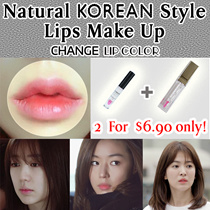 CHANGE Lip Color : Not Lipstick! Not Lip Balm! Not Lip Gloss either! Makeup|Lip Tint|Lip Gel|Shinny|Matte|Cream|Skincare