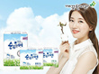 ★SUJIs CHOICE - 100% COTTON COVER SANITARY WOMEN PAD★ (THE CLEAN WORLD) FROM KOREA~~BUY 5pcs IN 1 Shipping Fee~~