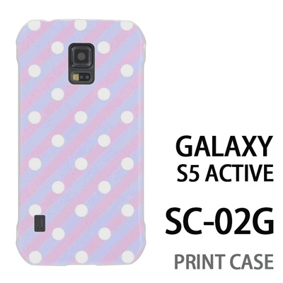 GALAXY S5 Active SC-02G 用『0823 ストライプドット 水』特殊印刷ケース【 galaxy s5 active SC-02G sc02g SC02G galaxys5 ギャラクシー ギャラクシーs5 アクティブ docomo ケース プリント カバー スマホケース スマホカバー】の画像