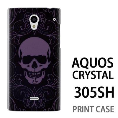 AQUOS CRYSTAL 305SH 用『0731 黒紋章 ドクロ』特殊印刷ケース【 aquos crystal 305sh アクオス クリスタル アクオスクリスタル softbank ケース プリント カバー スマホケース スマホカバー 】の画像