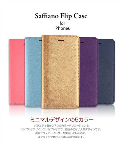 iPhone6カバーアイホン6 アイフォン6ケースiphoneケース アイフォン ブランド iphoneカバーiPhone6用 【iPhone6 4.7インチ 】LAYBLOCK Saffiano Flip Case (サフィアーノフリップケース)【メール便送料無料】の画像
