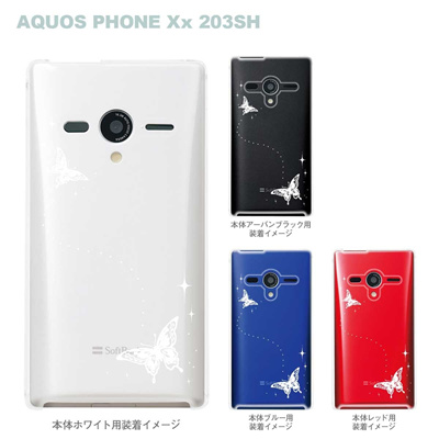 【AQUOS PHONEケース】【203SH】【Soft Bank】【カバー】【スマホケース】【クリアケース】【クリアーアーツ】【蝶】 22-203sh-ca0007の画像
