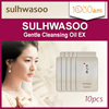 ♥SULWHASOO♥ Gentle Cleansing Oil EX 4l One Day Supply ♥10 PCs♥ For Travel