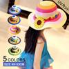 麦わら帽子 ビーチハット UVハット キッズ帽子 UVカット 紫外線対策グッズ 日焼け防止 リボン 女の子 可愛い