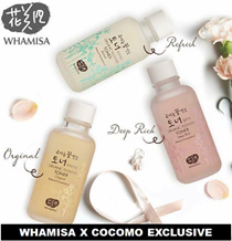 ❤200 000 WORLDWIDE REVIEWS + APPLY 20% COCOMO COUPONS❤AMAZON BESTSELLER❤WHAMISA❤