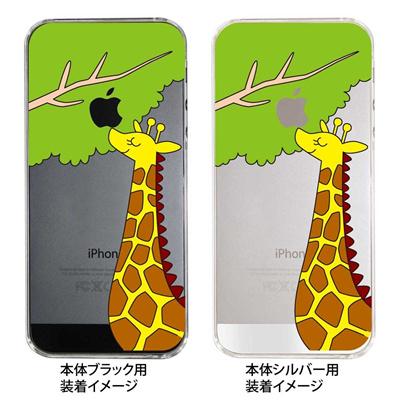【iPhone5S】【iPhone5】【iPhone5】【ケース】【カバー】【スマホケース】【クリアケース】【アニマル】【きりん(カラー)】 ip5-10-ca0003dの画像