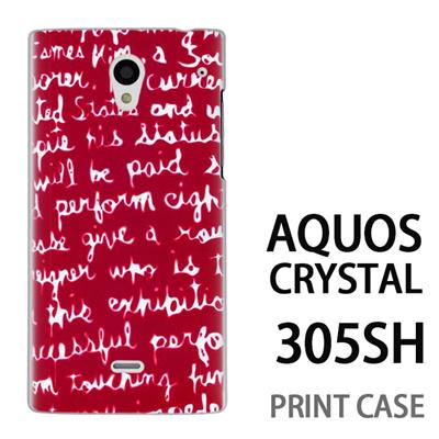 AQUOS CRYSTAL 305SH 用『0731 赤 英語』特殊印刷ケース【 aquos crystal 305sh アクオス クリスタル アクオスクリスタル softbank ケース プリント カバー スマホケース スマホカバー 】の画像