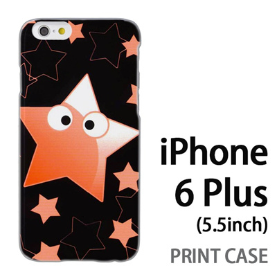 iPhone6 Plus (5.5インチ) 用『No3 スターマン 黒×黄』特殊印刷ケース【 iphone6 plus iphone アイフォン アイフォン6 プラス au docomo softbank Apple ケース プリント カバー スマホケース スマホカバー 】の画像