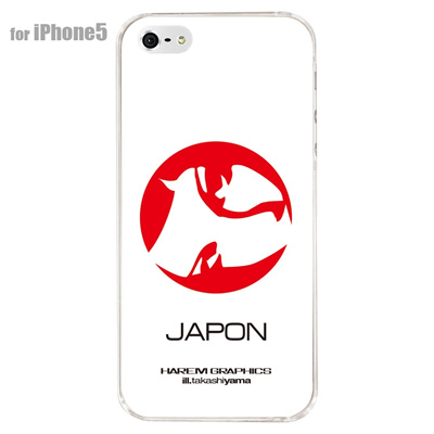 【iPhone5S】【iPhone5】【HAREM graphics】【iPhone5ケース】【カバー】【スマホケース】【クリアケース】 HGX-IP5C-015Jの画像