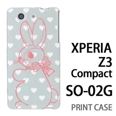 XPERIA Z3 Compact SO-02G 用『0313 ハートドットうさぎ 緑』特殊印刷ケース【 xperia z3 compact so-02g so02g SO02G xperiaz3 エクスペリア エクスペリアz3 コンパクト docomo ケース プリント カバー スマホケース スマホカバー】の画像