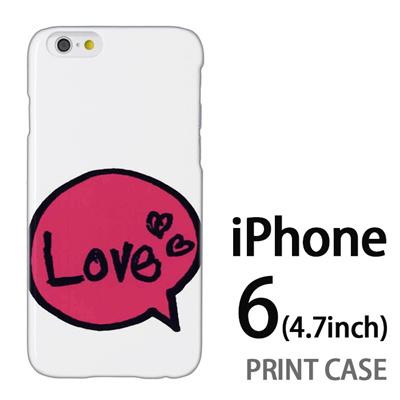 iPhone6 (4.7インチ) 用『0617 LOVE』特殊印刷ケース【 iphone6 iphone アイフォン アイフォン6 au docomo softbank Apple ケース プリント カバー スマホケース スマホカバー 】の画像