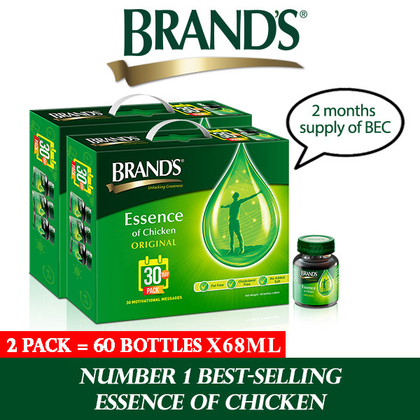 (COMBINE $35 COUPON) U.P. $189.50 BRANDS® ESSENCE OF CHICKEN 2 Pack X 30 Bottles x 68ml Deals for only S$189.5 instead of S$0