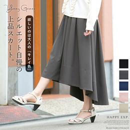 【当日出荷】シルエット美人のレディなスカート、イレギュラーヘムのフレアスカート。『Yummy Grimes』 テールカット フレアスカート 国内発送 10571 クメ